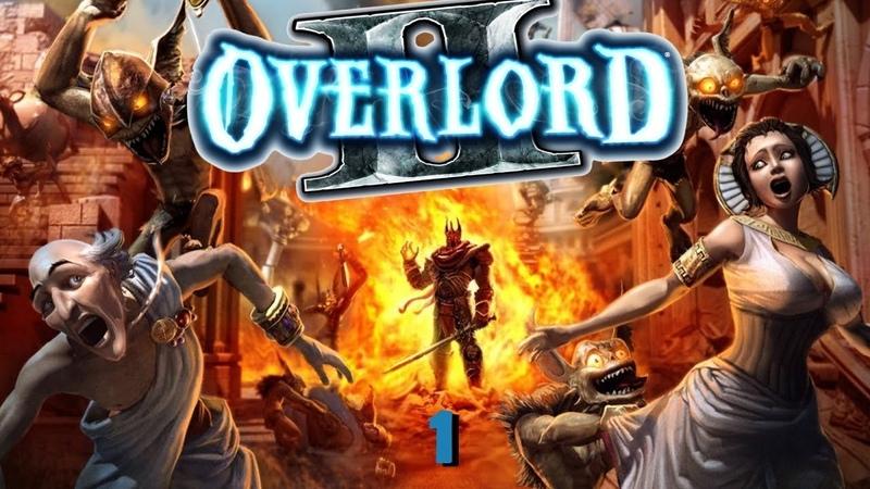 [1] Overlord II ➤ Зло всегда находит лазейку 😈