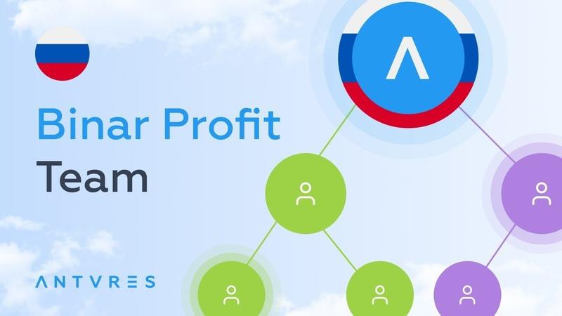 Antares Trade Binar Profit Team Russian