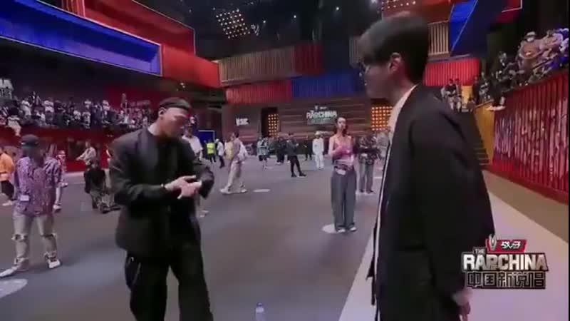 200807 Wu Yi Fan @ The Rap Of China 2020 Trailer