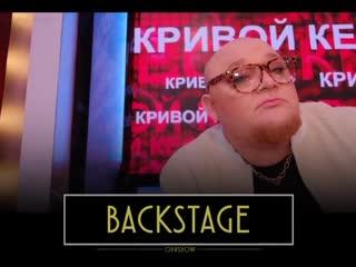 Однажды в России: За кадром