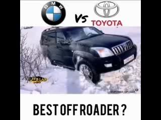 БМВ против Тойота. Кто лучший внедорожник