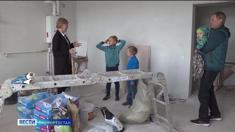В Башкирии многодетные семьи смогут получить земельный участок или 250 тысяч рублей