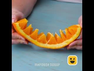 Чистим овощи и фрукты за 10 сек!