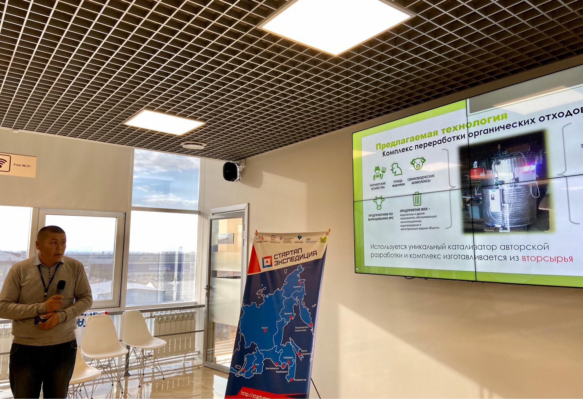 Победителем тура «Стартап Экспедиции» в Бурятии стал создатель комплекса по утилизации органических отходов