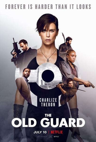 Шарлиз Терон на первом постере экранизации комикса «Старая Гвардия» от Netflix