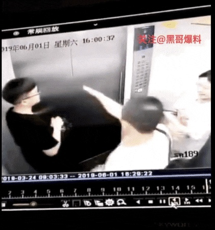 Doing A One inch Punch In An Elevator GIF by tothetenthpower Gfycat