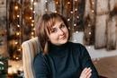 Личный фотоальбом Полины Дьяченко