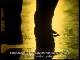 Считанные секунды / Доля секунды / Split Second (1992) - Трейлер
