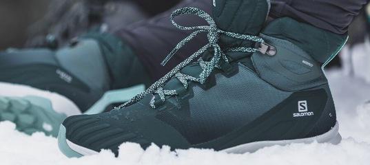 Друзья! Напоминаем о новом поступлении теплой обуви французского бренда Salomon: ботинки для холодной осени и зимы. Они сохраняют сцепление в любую погоду, помогают держать ноги в тепле, уюте и сухости, подойдут для повседневной носки в городе или для хайкинга.