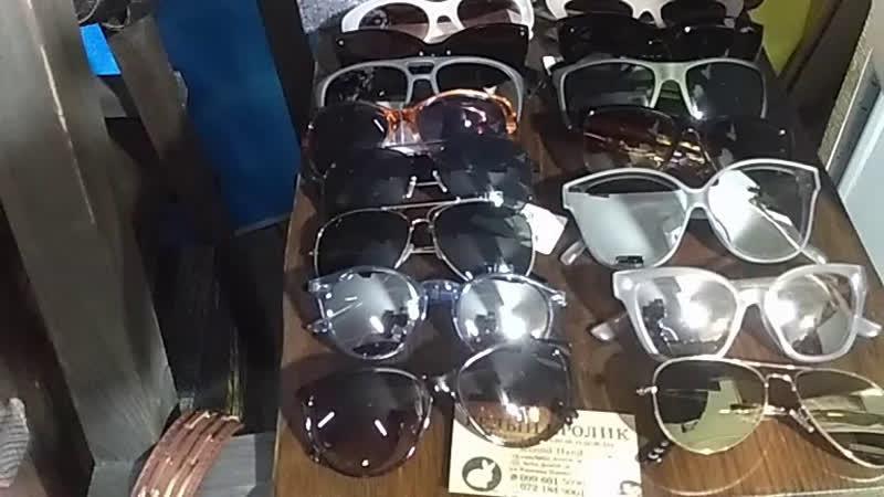 Поступление солнцезащитных очков в Магазине стильной одежды секонд хенд Белый Кролик 🐰