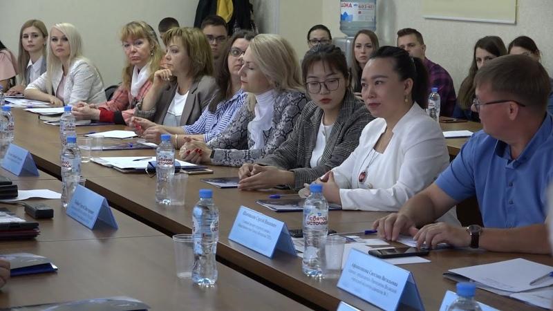 Круглый стол Семейный бизнес в ТПП г Волжский 19 09 19