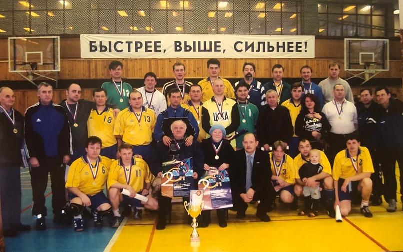 Победители первого турнира памяти судьи международного класса С.В. Медведева с его родителями