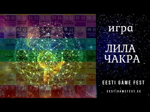 Интервью c автором Лила Чакра Евгением Китаниным
