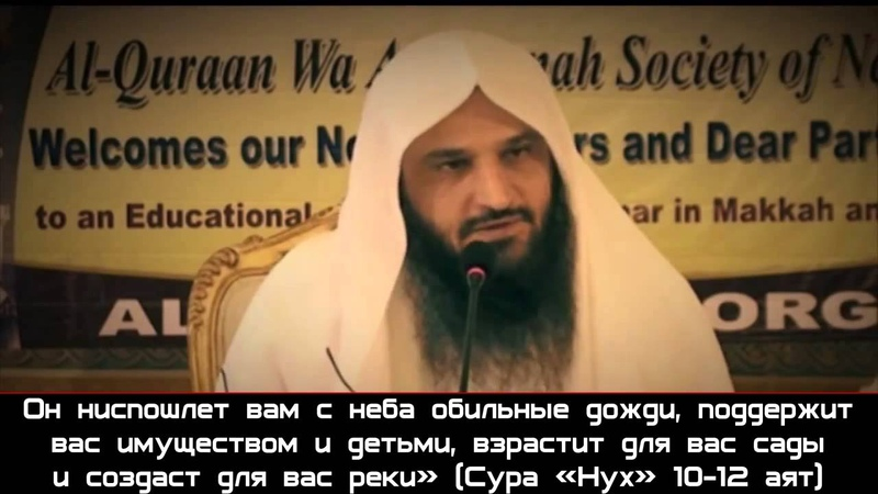 Шейх аль-Бадр История о Хасан аль-Басри.
