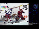 NHL 94 World Cup. Полуфинал, Memori vs Bayun