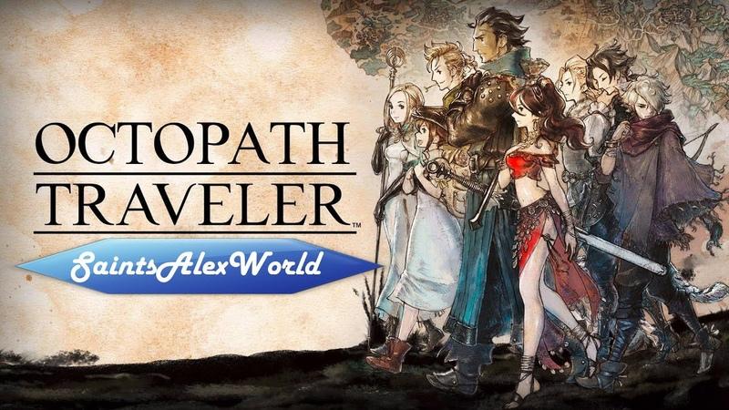 Octopath Traveler PC Прохождение на русском 5 Правосудие Х'аанит Босс Гизарма