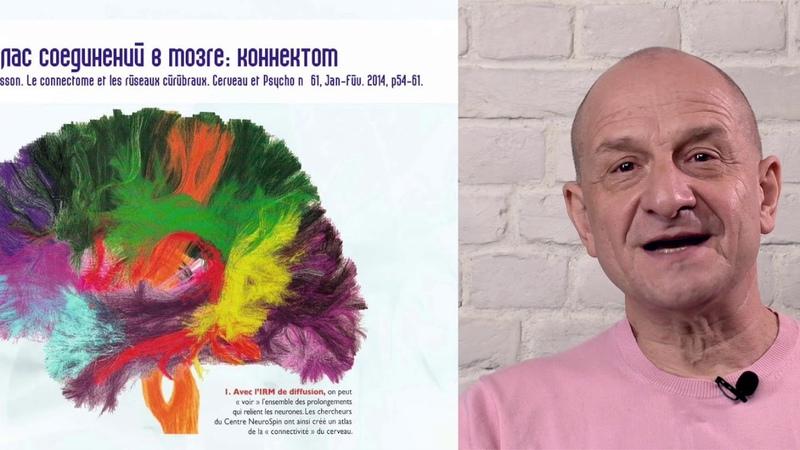 Сергей Болсун - Гипноз и работа с эмоциями (лекция)