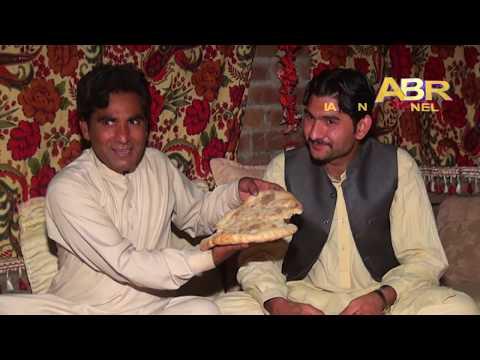 Ramzan Special Iftari By Singer Ajmal Aziz Khan 2020