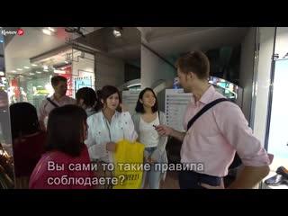 Как парню найти девушку японку