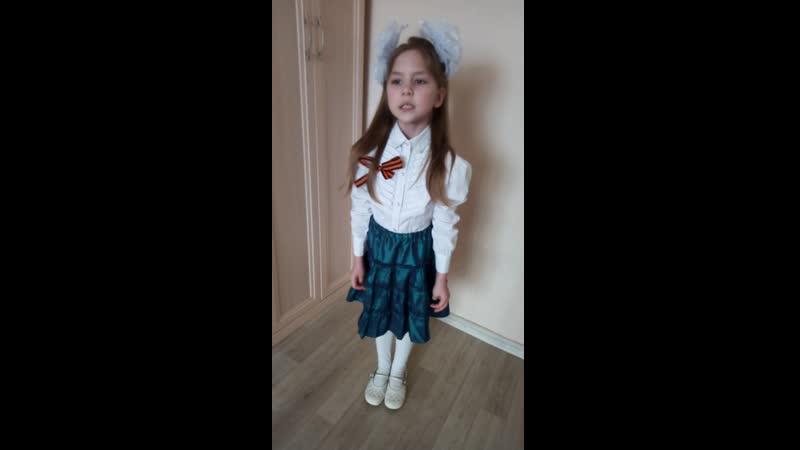 День победы отмечаем Н Прищепенок Курчева Соня 6 лет г Ачинск