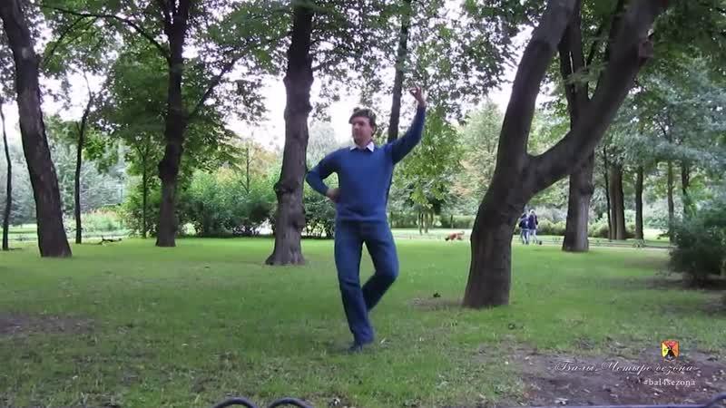 Шотландский сольный национальной танец Oer the water to Charlie