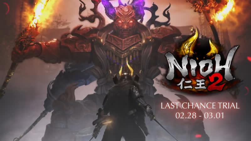 Nioh Last Chance Demo