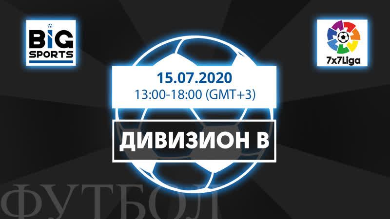 Liga 7x7 15.07.2020 Division B 1300