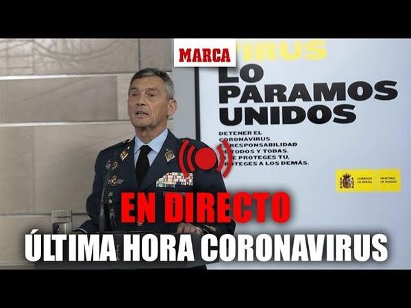 03 04 20 DIRECTO ESTADO ALARMA EN ESPAÑA Rueda de prensa de Comité de Gestión