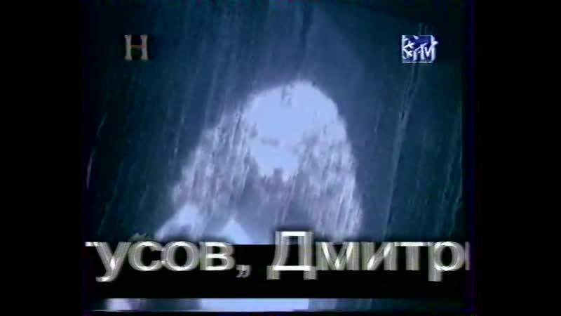 Фрагмент неизвестной программы MTV