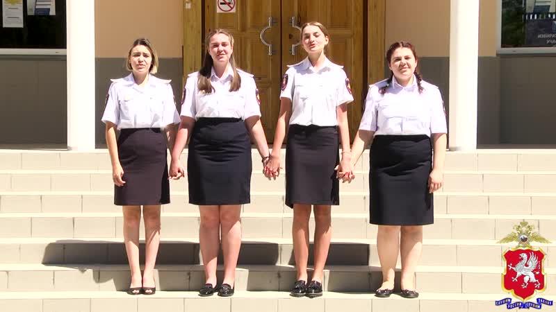 Школа мы будем скучать севастопольские полицейские вместе с кадетами записали видеоклип для выпускников