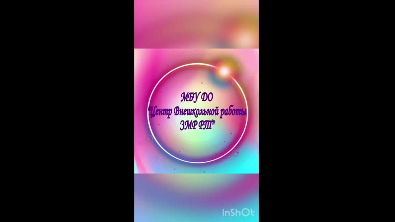 IMG_20200427_085805_210.MOV