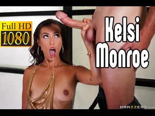 Kelsi Monroe большой член big tits [Трах, all sex, porn, big tits, Milf, инцест, порно blowjob brazzers секс анальное]