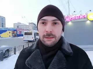 Омский ДедМоробус поздравляет жителей Советского округа