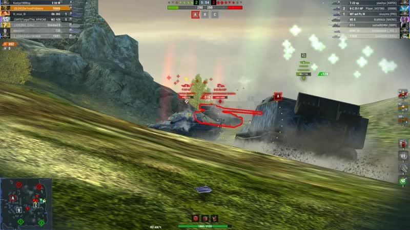 World of Tanks Blitz Mag Games
