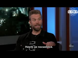 Anthony Jeselnik on Performing Stand Up at a Prison AllStandUp | Субтитры