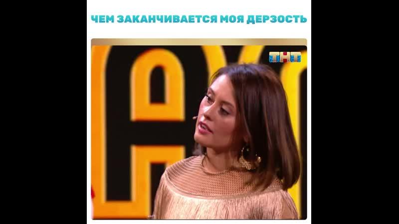 Comedy Woman сегодня в 20 00 на ТНТ