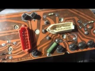 Спидометр старого образца ВАЗ-2110111213.../Поломка Спидометра на 4000руб Про Авто