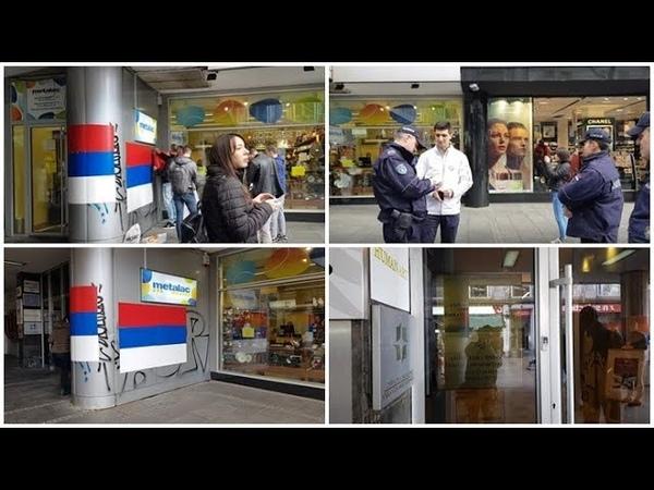 Beograd: Obraz lepio srpske trobojke na ambasadi Crne Gore, patrola odmah reagovala