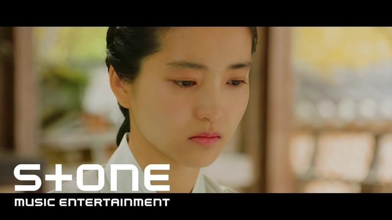 [미스터 션샤인 OST Part 7] 하현상 (Ha Hyunsang) - 바람이 되어 (Becoming the Wind) MV