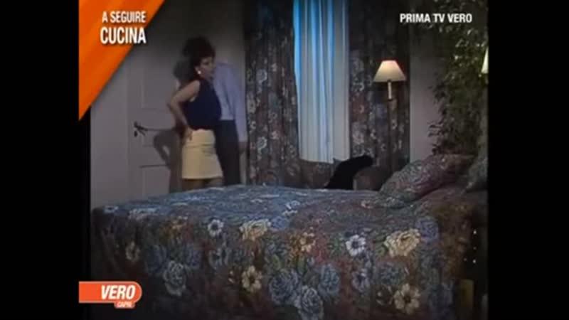 Гастон и Миранда Антонелла