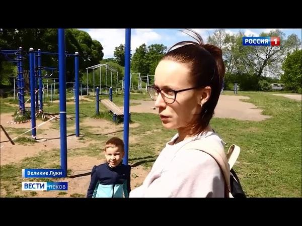 Отдых или риск для здоровья Великолучане вышли в парки и скверы на фоне рекордной заболеваемости