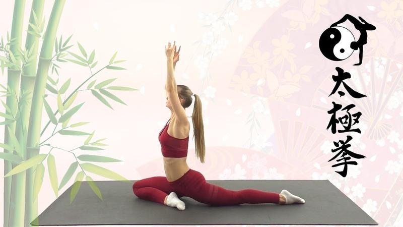 Body Balance Гармония души и тела Идеальная тренировка