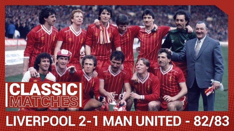 League Cup Classic: Liverpool 2-1 Manchester United | Whelan wins it with sublime finish