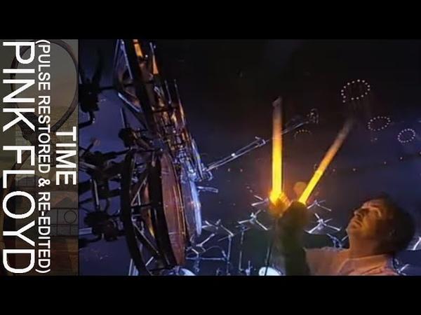 Pink Floyd Time PULSE Restored Re Edited