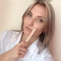 Фото Леси Савенковой ВКонтакте