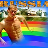русские геи онлайн чат