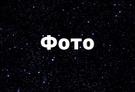 Ai Pop Foto