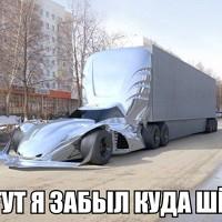 Асанов Евгений