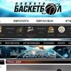 Planeta Basketbol