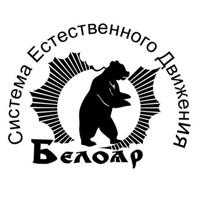 Логотип БЕЛОЯР / Красноярск